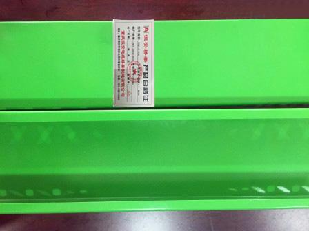 金属桥架(绿)