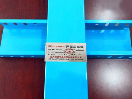金属桥架(蓝)